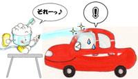 ホースのジェット水流などを使い、勢い良く車に水をかける