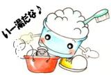 寒い冬は、粘土をお湯で柔らかくして使いましょう