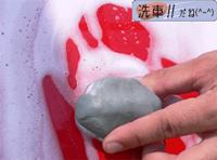トラップ粘土で鉄粉の除去方法